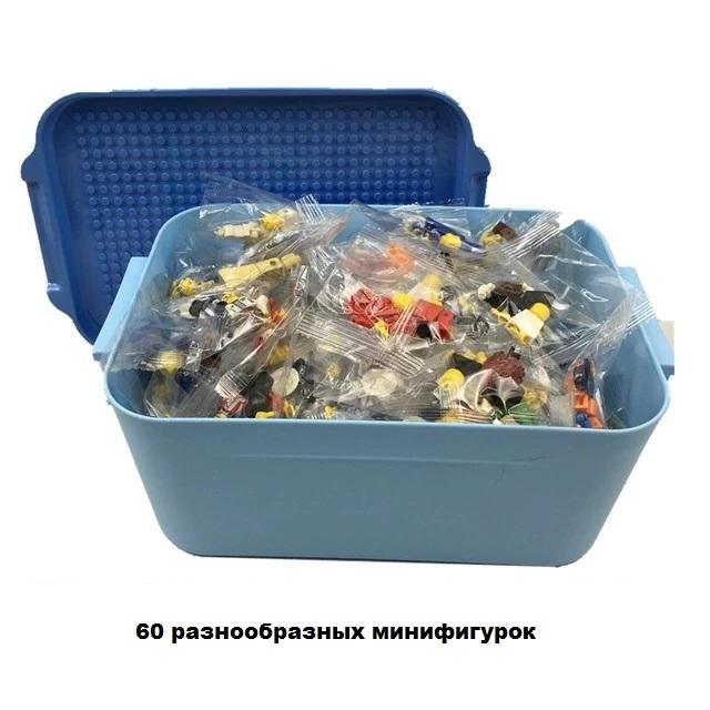 Бокс для минифигурок Лего